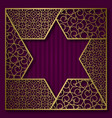 golden cover frame in six pointed star form vector image