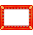 royal photo frame vector image vector image