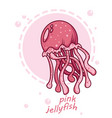 cartoon pink jellyfish on the pink background vector image vector image