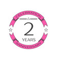 realistic two years anniversary celebration logo vector image vector image
