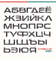 Sans serif font in the sport style vector image vector image