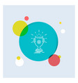 award trophy prize win cup white line icon vector image vector image