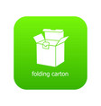 folding carton icon green vector image