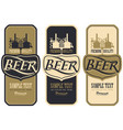set of beer labels with brewery production vector image vector image