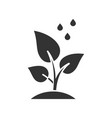 trees planting glyph icon reforestation volunteer vector image vector image