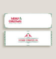 merry christmas vintage web banner art set vector image