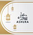 Happy ashura day design for celebrate moment