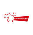 recommended icon symbol on white background vector image vector image