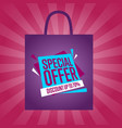 special offer sticker on package silhouette vector image
