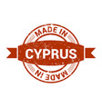 cyprus stamp design vector image vector image