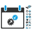 Gears Integration Calendar Day Icon With vector image vector image