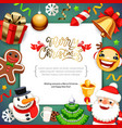 merry christmas background with copy space vector image