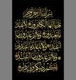 arabic calligraphy surah al-kafirun 109