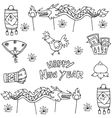 doodle chinese new year object vector image vector image