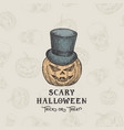 happy halloweentrick or treat background or vector image vector image