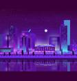 modern city downtown cityscape cartoon vector image vector image