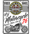 skull t shirt motorcycle logo graphic design vector image vector image