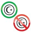 Turkey permission signs vector image vector image