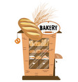 cartoon bakery shop a small bread shop business vector image