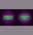 neon icon of green hookah bar inscription vector image