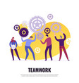 teamwork flat concept vector image vector image