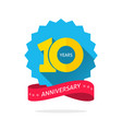 10 years anniversary logo template with shadow on vector image vector image
