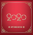 chinese new year gold 2020 rat vector image vector image
