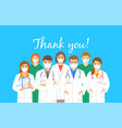 doctors and nurses hospital staff thank you text vector image