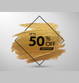 sale banner promo banner vector image vector image