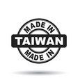 made in taiwan black stamp on white background vector image vector image