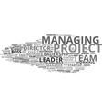 managing word cloud concept vector image vector image
