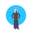 arabic business man icon wearing traditional vector image