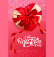 happy valentines day typography design for vector image vector image