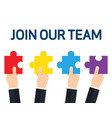 join our team vector image