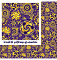 mandala pattern on purple vector image vector image
