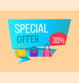 special offer label discount with tag 30 sacks vector image vector image