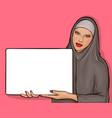arabic woman in hijab with billboard vector image vector image