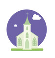 simple church flat vector image