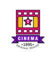 stylish logo design template for cinema or movie vector image vector image