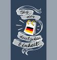 tag der deutschen einheit vertical banner hand vector image
