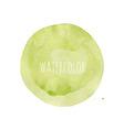 Watercolor Blob vector image