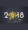 2018 new year greeting card golden decoration vector image