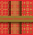 3 chinese patterns vector image