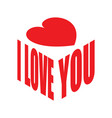 i love you simple text slogan t shirt graphic vector image