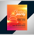 shiny christmas colorful flyer with glowing lights vector image vector image