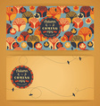 Autumn background with Typography vector image vector image