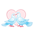 Couple of doves kissing EPS10 vector image vector image