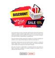discount new offer sale 15 percent sticker cart vector image