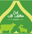 goat and cow eid al adha background vector image vector image