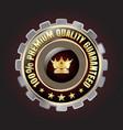 golden-silver premium quality badge
